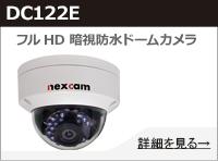 DC122E