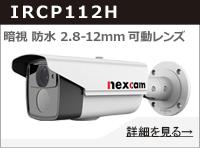 ircp112H